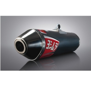 Signature RS2 Aluminum Slip On Exhaust - 06-09 Yamaha YZ450F