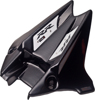 Carbon Look Rear Tire Hugger For CBR1000RR